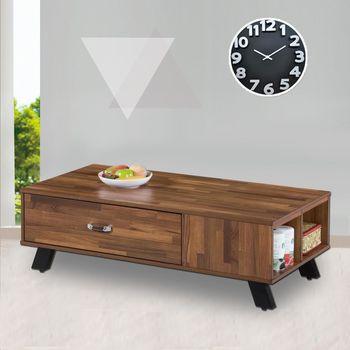 【時尚屋】[G17]積層木造型大茶几G17-A162-1