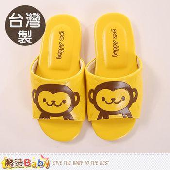魔法Baby 兒童拖鞋 台灣製Q版室內拖鞋~sd0079