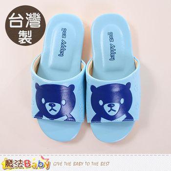 魔法Baby 兒童拖鞋 台灣製Q版室內拖鞋~sd0078