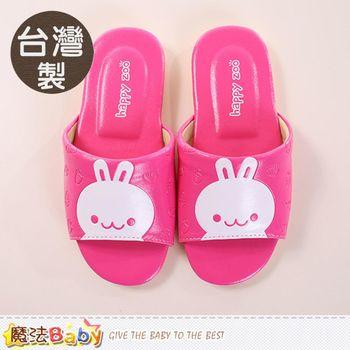 魔法Baby 兒童拖鞋 台灣製Q版室內拖鞋~sd0077