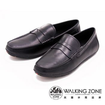 WALKING ZONE 真皮直套式休閒男皮鞋-黑(另有棕)