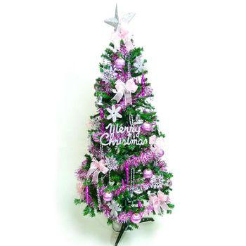 超級幸福15尺/15呎(450cm)一般型裝飾綠聖誕樹 (+銀紫色系配件組)(不含燈)