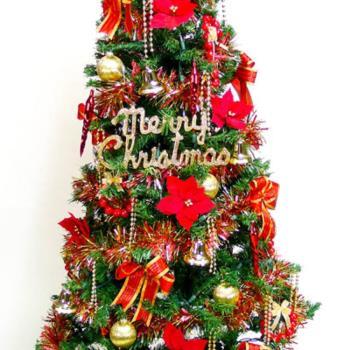 超級幸福15尺/15呎(450cm)一般型裝飾綠聖誕樹 (+紅金色系配件組)(不含燈)