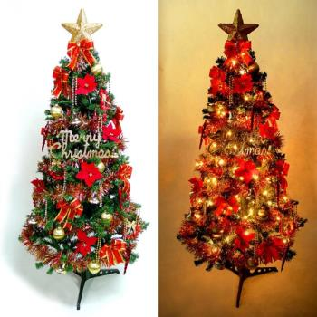超級幸福15尺/15呎(450cm)一般型裝飾綠聖誕樹  (+紅金色系配件組+100燈鎢絲樹燈12串)