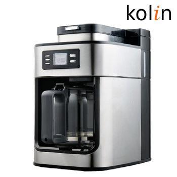 【Kolin歌林】10人份全自動研磨咖啡機/KCO-MNR1256