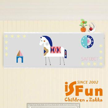 【iSFun】童話小馬*彈性塗鴉冷氣防塵套