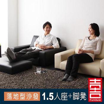 吉加吉 落地型 沙發 JS-7809