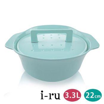 【南部鐵器i-ru】日本製琺瑯鑄鐵鍋/青瓷/22cm/3.3L