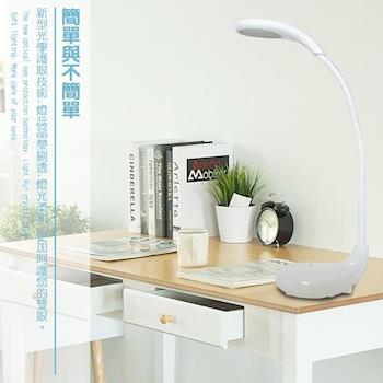 【Kolin歌林】觸控式4W 雙色 高爾夫球燈 KTL-MN6651