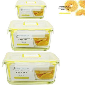 【SYG台玻】耐熱玻璃 正方形 保鮮盒 x3入組(400ml+950ml+1200ml)/餐盒/便當盒/沙拉碗(台灣玻璃)