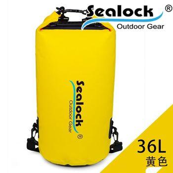 sealock-經典防水系列-IPX7經典PVC防水包36L雙肩-黃色