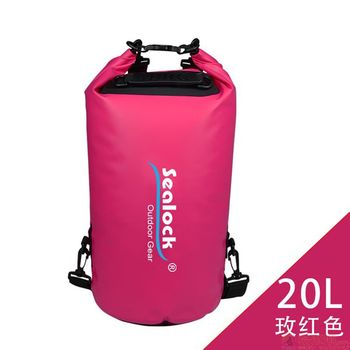 sealock-經典防水系列-IPX7經典PVC防水包20L雙肩-玫紅