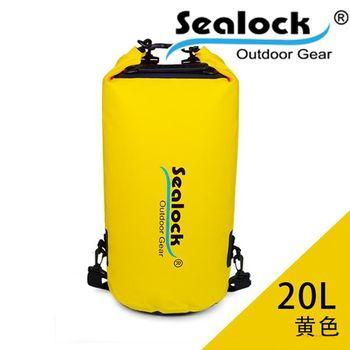 sealock-經典防水系列-IPX7經典PVC防水包20L雙肩-黃色