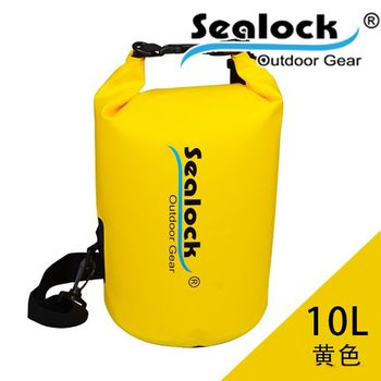 sealock-經典防水系列-IPX7經典PVC防水桶背包10L-黃色
