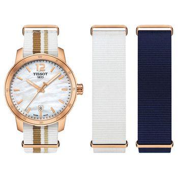 Tissot 天梭 Quickster 玫瑰金運動時尚腕錶-40mm/珍珠貝/T0954103711700