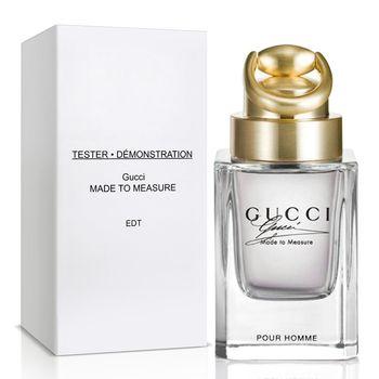 【即期品】Gucci 經典卓越男性淡香水-Tester(90ml)