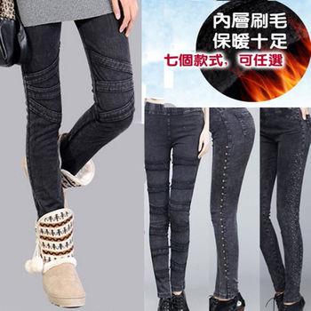 【LANNI】歐洲牛仔 刷毛超顯瘦窄管褲-三件組 (M~XXXL)