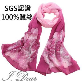 【I.Dear】100%高檔蠶絲 手繪繡花漸層珠珠絲巾/圍巾(淺紫紅)
