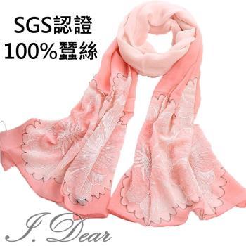 【I.Dear】100%高檔蠶絲 手繪繡花漸層珠珠絲巾/圍巾(櫻花紅)