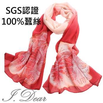 【I.Dear】100%高檔蠶絲 手繪繡花漸層珠珠絲巾/圍巾(夕陽紅)