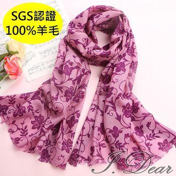 【I.Dear】100%羊毛炫耀彩繪印花80支紗超大規格披肩/圍巾(傾城芳華)