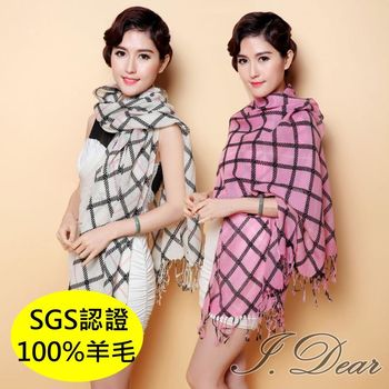 【I.Dear】100%羊毛炫耀彩繪印花80支紗超大規格披肩/圍巾(大家閨秀)
