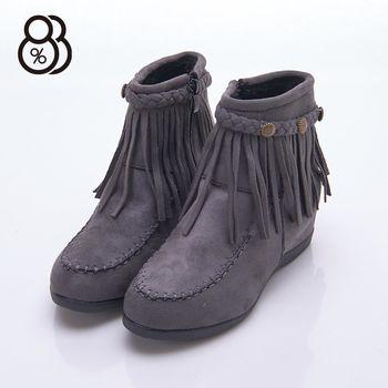 【88%】秋冬靴款 時尚嬉皮流蘇 側拉鍊 隱形內增高3cm 跟高1.5cm 短靴 靴子