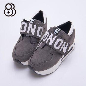 【88%】韓版流行 麂皮英文字母 魔鬼氈內增高運動鞋 6.5cm厚底隱形內增高