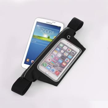 【活力揚邑】防水防竊可觸控彈性反光手機平板腰包腰帶-7吋以下通用 黑色