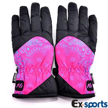 Ex-sports 防水保暖手套 超輕量多功能(女款-7348)