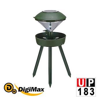 《DigiMax》幽浮造型光誘導捕蛾LED景觀燈(UP-183)