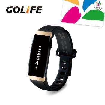 GOLiFE Care-X 智慧悠遊手環-玫瑰金黑色