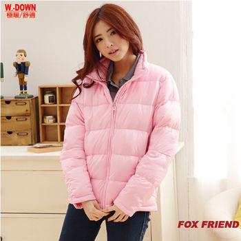 加1元多1件[FOX FRIEND]  女款極暖舒適羽絨外套