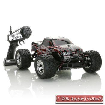 【Toy F1】1:12 4WD 高速大腳貨卡遙控車(25Km/H)