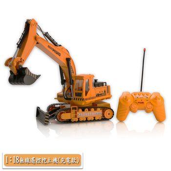【Toy F1】1:18無線遙控挖土機(充電款)