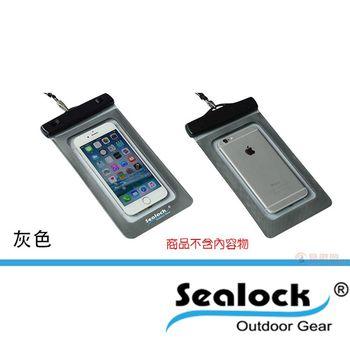 sealock-經典防水系列-IPX8 6平板/手機防水袋-灰色