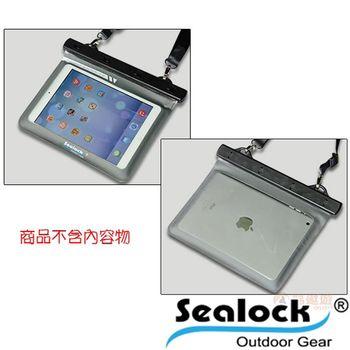 sealock-經典防水系列-IPX8 7.9平板/手機防水袋-灰色