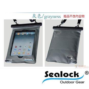 sealock-經典防水系列-IPX8 9.7平板/手機防水袋+耳機孔-灰色