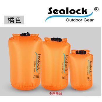 sealock-經典防水系列-IPX7超輕薄防水收納袋 10L-橙色