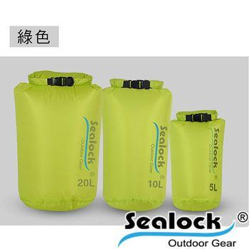 sealock-經典防水系列-IPX7超輕薄防水收納袋 10L-綠色