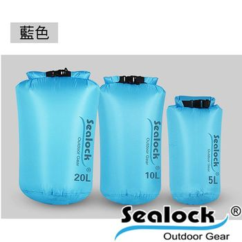 sealock-經典防水系列-IPX7超輕薄防水收納袋 10L-藍色