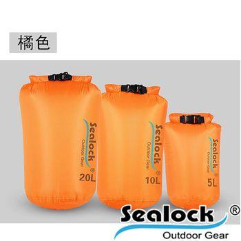 sealock-經典防水系列-IPX7超輕薄防水收納袋 5L-橙色