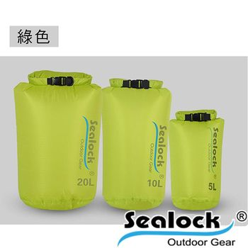 sealock-經典防水系列-IPX7超輕薄防水收納袋 5L-綠色