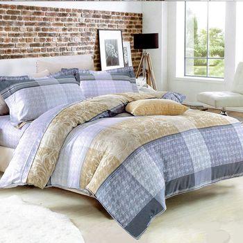 Lily Royal 天絲 安娜貝拉 雙人六件式 兩用被床罩組