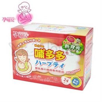 孕哺兒R哺多多媽媽飲品5gx24包
