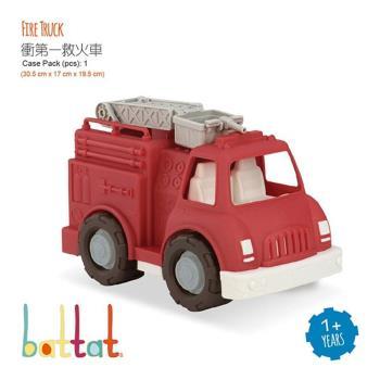 【美國 B.Toys 感統玩具】衝第一救火車_WW系列