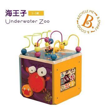 【美國 B.Toys 感統玩具】海王子