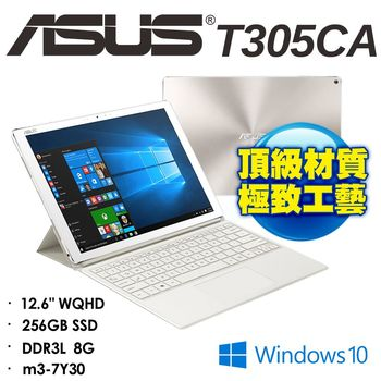 ASUS 華碩  T305CA-0023G7Y30  12.6吋WQHD m3-7Y30  三代變型平板筆電