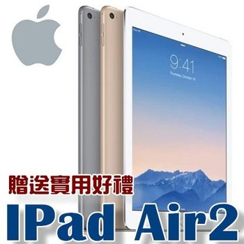 Apple iPad Air 2 32G 9.7 吋平板電腦 WiFi