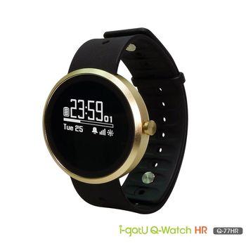 i-gotU Q-Watch Q-77HR 藍牙心率智慧健身手錶